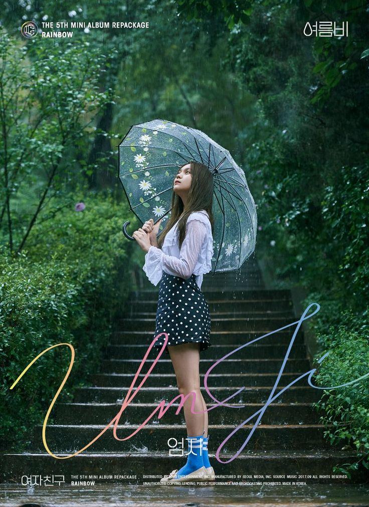 gfriend-summer-rain-umji.jpg (800×1100)