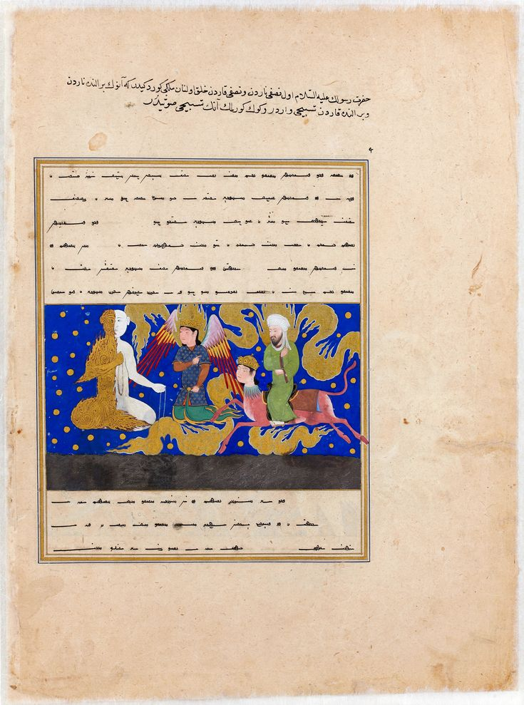 "Miniature from a copy of al-Sarai's Nahj al-Faradis (The Paths of Paradise). ""The Prophet Muhammad Encounters the Angel of Prayer as a White Cockerel"" (recto) Iran, Herat; c. 1465 Leaf: 41.2 × 29.8 cm"