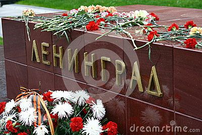 War memorial in Moscow Russia