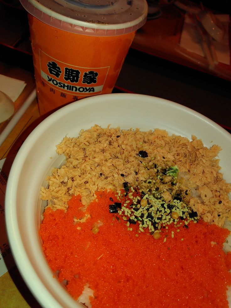 Yoshinoya in Hong Kong, they have Salmon in the menu.. wohhoo