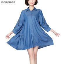 Plus Size Mulheres Roupas Bordado Floral Top Chemise Femme Camisa Jeans Camisas de Manga Longa denim Blusa de Três Quartos Lanterna(China)