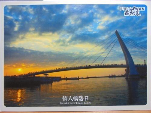 Západ slunce na Lover bridgi