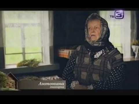 Перелом позвоночника, костей - народное средство — Яндекс.Видео