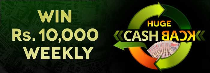 Enjoy Rummy cash back offer on special occasions. When playing Classic Rummy Games then cash back offers, will come up frequently. Enjoy all rummy variants here : https://www.classicrummy.com/online-rummy-promotions/rummy-cash-back-offer?link_name=CR-12