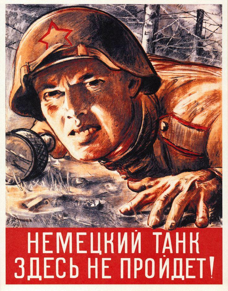 023_1943_Nemeckij tank ne projdet_N.Gukov.jpg (1500×1913)