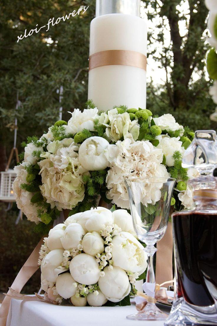 Γάμος με πεόνιες και ορτανσίες...