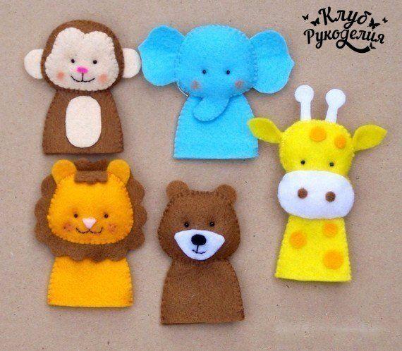 Простые игрушки на пальцы из фетра фото #1