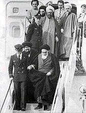 Iran and state-sponsored terrorism - Wikipedia, the free encyclopedia
