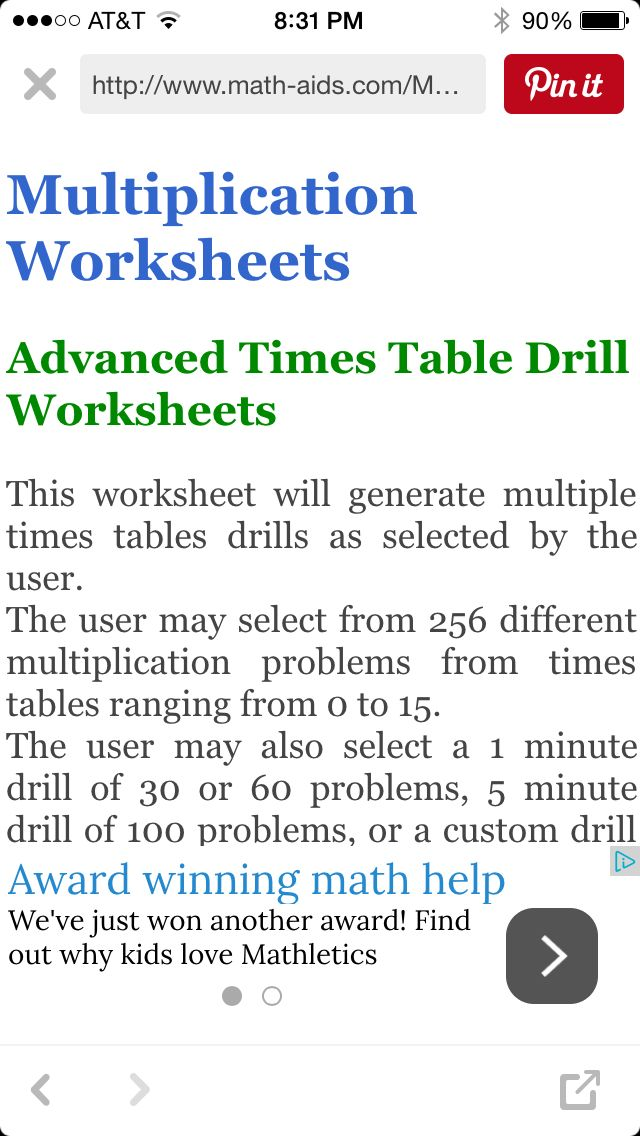 Multiplication Fact Generator aprita – Multiplication Generator Worksheets Free