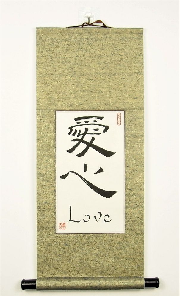 Art asian calligraphy chinese oriental scroll photo