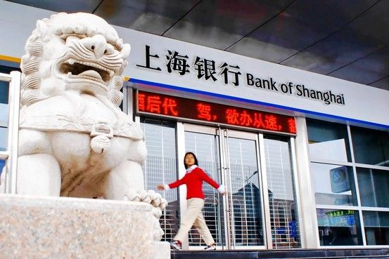 China Banks Keep the Fees Flowing - WSJ.com