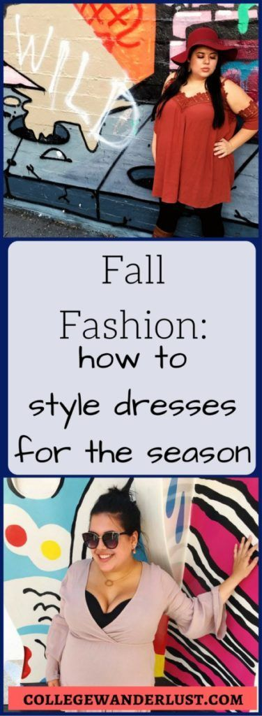 Fall Fashion – how to style dresses for the season