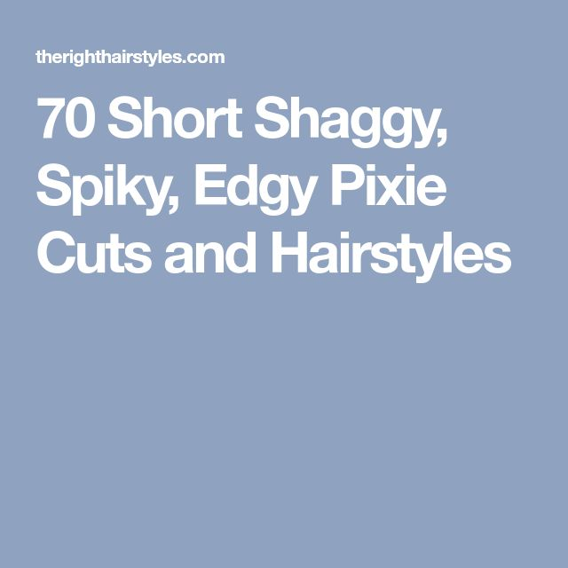 70 Short Shaggy, Spiky, Edgy Pixie Cuts and Hairstyles