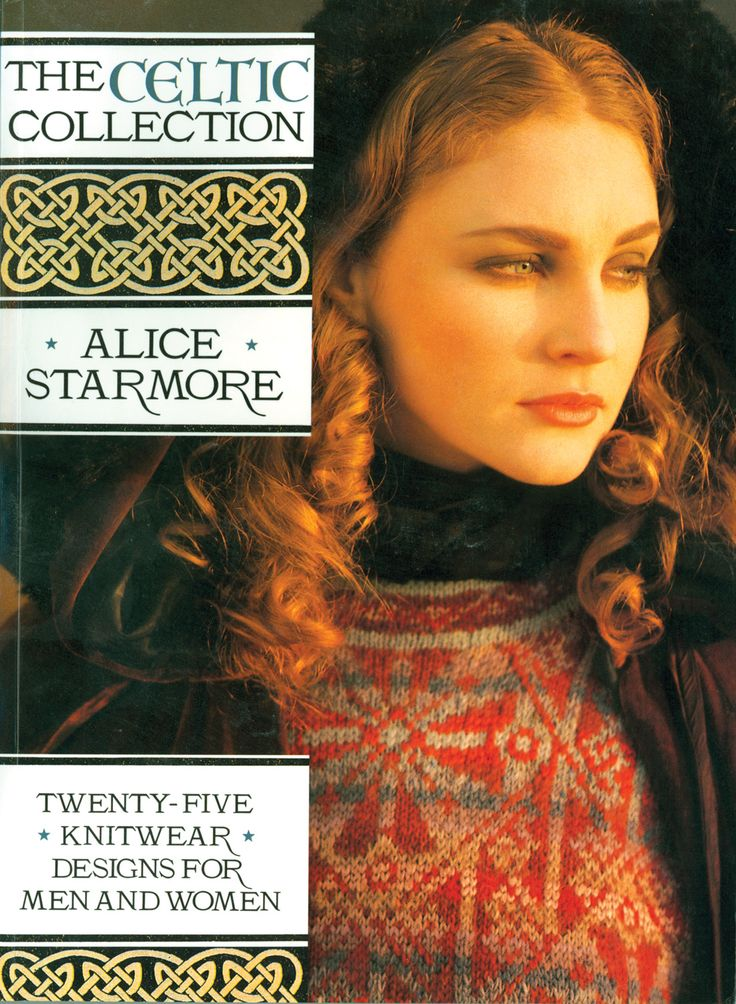 Alice Starmore
