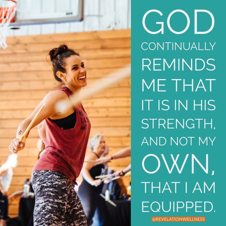 Revelation Wellness Blog Revelation Wellness Christian Fitness Motivation Christian Fitness Revelation Wellness