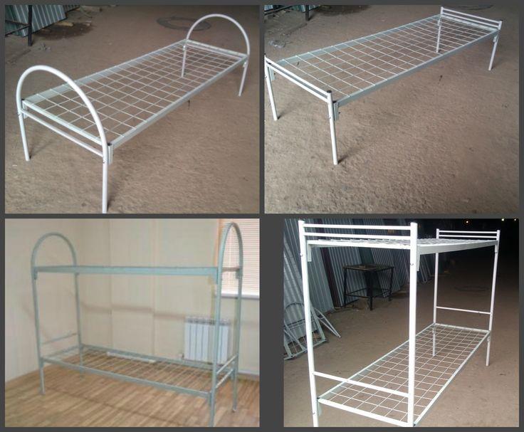 Кровати металлические  Ульяновск  Отлично подойдут для строительных организаций, общежитий, больниц. Лежачее место сделано из сварной сетки, ячейка 100мм*100мм (50*50 или 50*100  +100рублей за лежак) сетка жесткая, не прогибается. Есть 1яр и 2яр, с прямыми или полукруглыми спинками. Размеры спального места могут быть разными: 190х70 см, 190х80 см, 190х90 см. Каркас сварен из  профильной трубы 40*20 мм, спинка из круглой трубы D32. Эмалевое покрытие светло-серого цвета. Товар компактно…