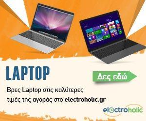 ELECTROHOLIC: Τo Electroholic ιδρύθηκε αρχές του 2015 με στόχο να παρέχει επώνυμα ποιοτικά προϊόντα τεχνολογίας, ηλεκτρικές και ηλεκτρονικές οικιακές συσκευές...
