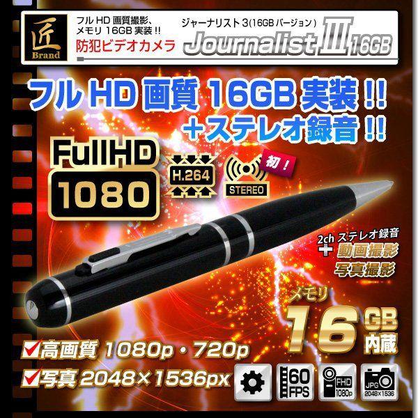 ペン型の超小型カメラ | 高画質の隠しカメラ| 暗視・赤外線・WiFi 小型カメラ専門通販