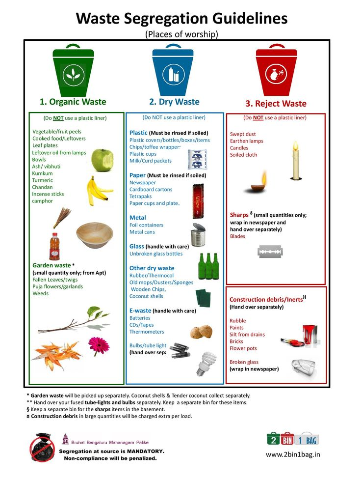 waste segregation pamphlet