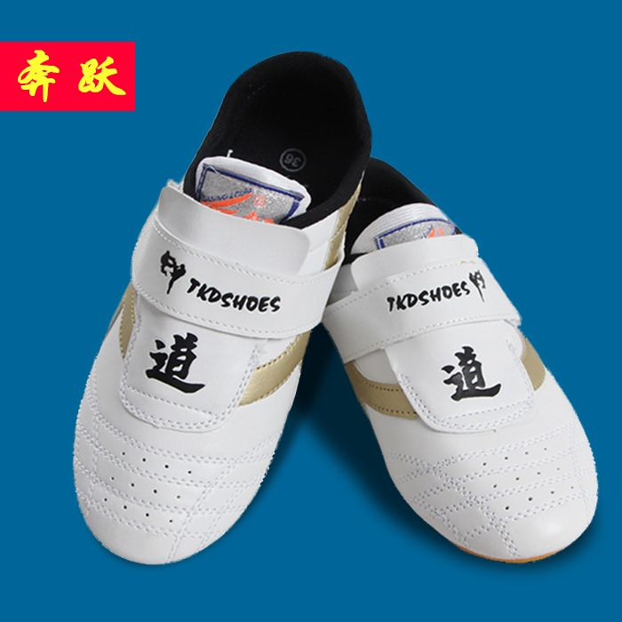 >> Click to Buy << SSJZ22 children Taekwondo shoes kid and adult sports shoes martial arts accessories professional sports shoes free ship #Affiliate