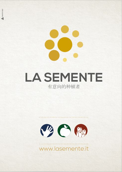 https://www.behance.net/gallery/32328625/La-Semente-Expo-2015