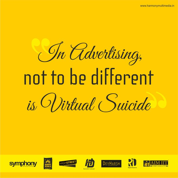 #HarmonyMultimedia #Advertising
