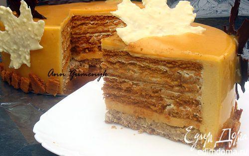 """Торт """"Осенняя пора""""    Кулинарные рецепты от «Едим дома!»"""