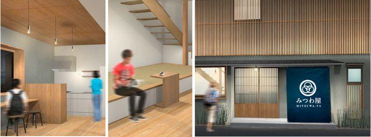 みつわ屋の最新版建築パース、夜間バージョン 以前のパース図はfacebookにアップロードしております!