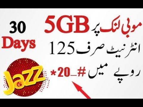 Mobilink Jazz Daily Internet Packages 3g 4g In 2020 Internet Packages Jazz Internet Jazz