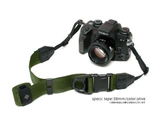 NEW-Diagnl-Ninja-Camera-Strap-38mm-Green-for-Canon-Nikon-Sony-DSLR-DC-FREE-SHIP