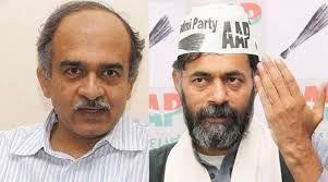 Yogendra Yadav, Prashant Bhushan float 'Swaraj India', slam AAP's 'cult' politics