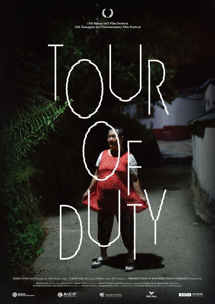 """Korean film """"거미의 땅(Tour of Duty)"""" poster for foreign country"""