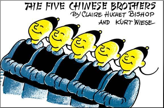 Five Chinese Brothers..one of my favorite stories when little