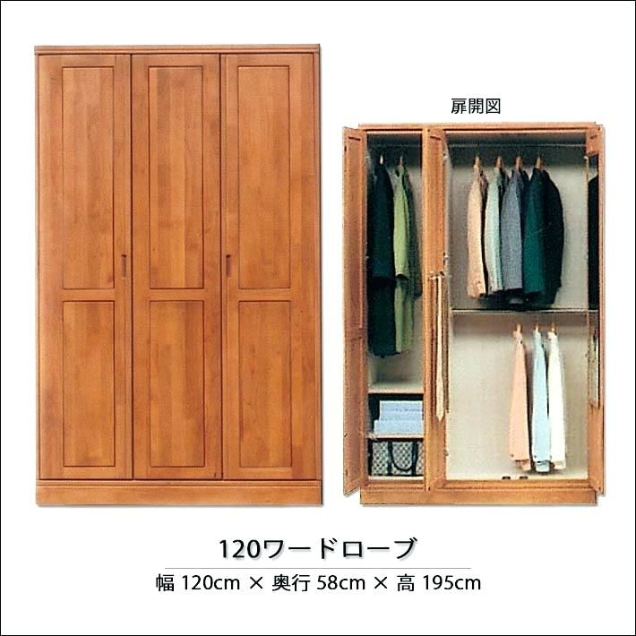 Wardrobes Clothes Wardrobe Cabinet Wardrobe Closet For Hanging