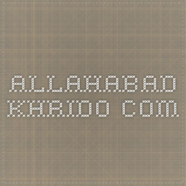 allahabad.khrido.com
