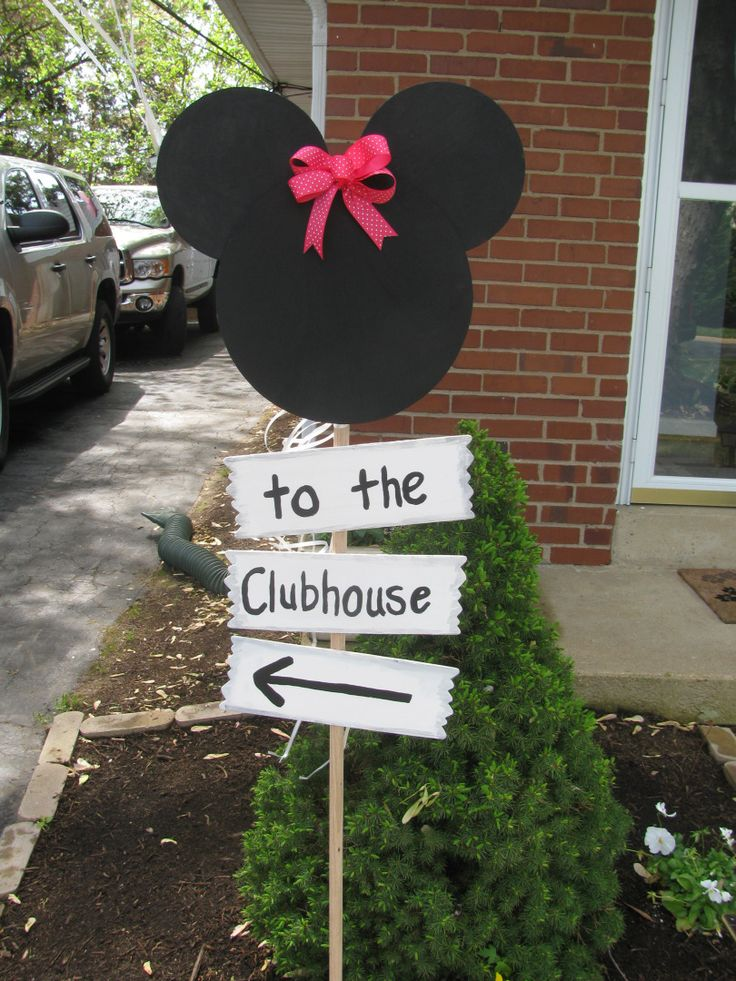 Cute clubhouse sign!