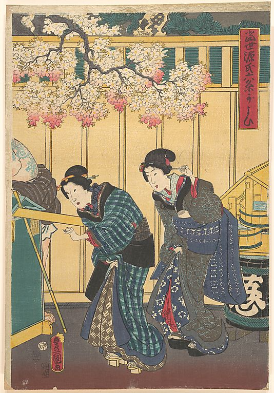 tokugawa period edo period essay Its focus is on privately published and travel related maps and guides published  in japan during the tokugawa or edo period there is world coverage, although .