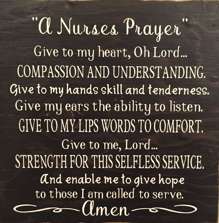 This beautiful prayer says it all to a nurse and from a nurse! These are hand…
