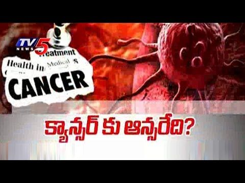 Dangerous Disease Cancer Effects & Prevention | Daily Mirror : TV5 News - WATCH THE VIDEO.    *** cancer prevention news ***   ►  Download TV5 Android App: ► Subscribe to TV5 News Channel: ► Like us on Facebook: ► Follow us on Twitter: ► Circle us on TV5 News Channel G+: ► Follow us on Pinterest:  Video credits to the YouTube channel owner