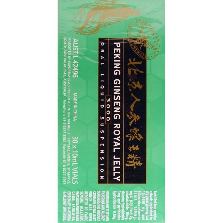 Buy Exportim Peking Ginseng Royal Jelly 3000 30 X 10 ml Vials at Megavitamins Online Supplement Store Australia. Peking Ginseng Royal Jelly includes 16 vitamins, 16 minerals, 18 enzymes and 18 proteins and amino acids.