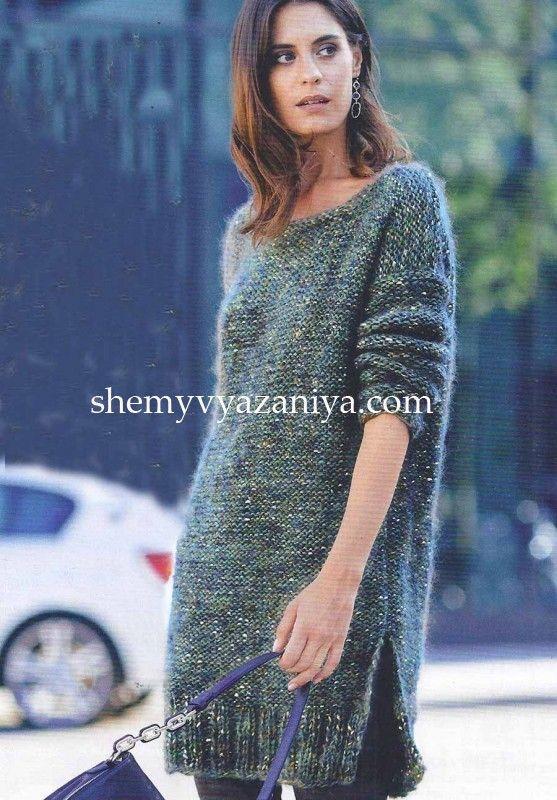 Длинный пуловер с глубоким вырезом на спине