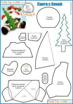Санта с ёлкой