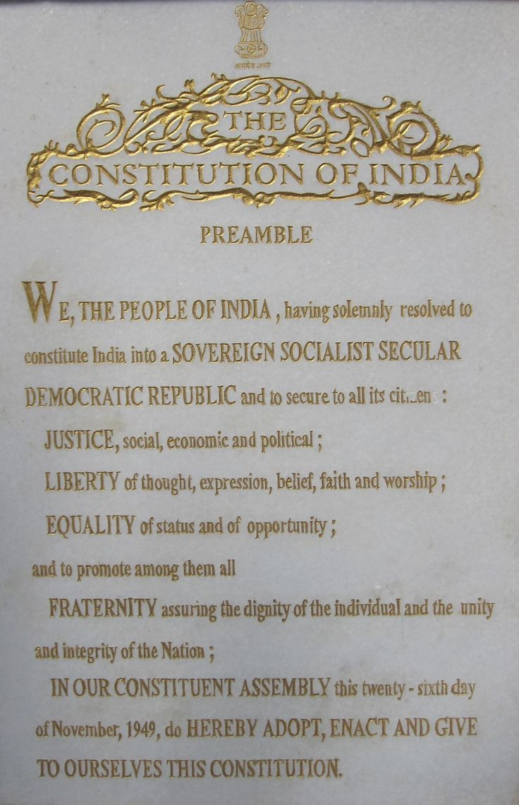 Constitution Day Fact Social Studie Indian India Essay On