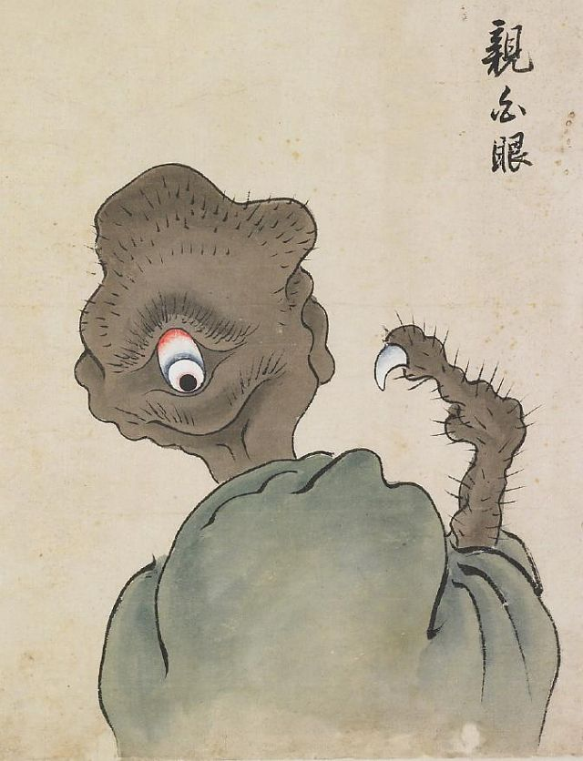 Bakemono Zukushi monster scroll --   Oyajirome (親白眼) has a bulging eye on the back of its head and a claw on its one-fingered hand.
