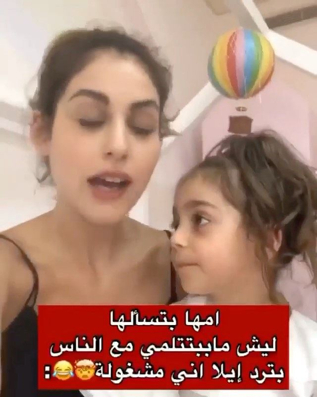 95 Likes 1 Comments Fan Account نور عريضة Nouraridaclips On Instagram Nourarida Nouraridaofficial Expl Earth Angel Earth Angel