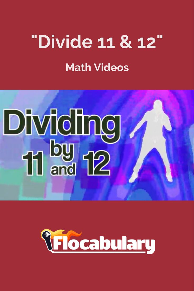 48 best math videos images on pinterest adele curriculum and this song gives students the opportunity to practice and commit division facts to memory it ccuart Choice Image