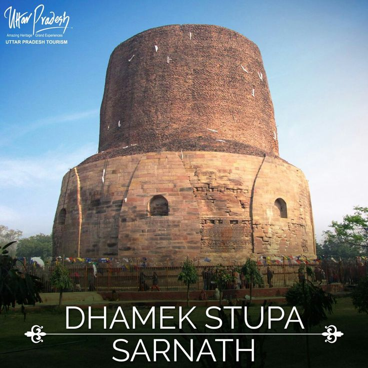 One of the most prominent Buddhist structures in India, Dhamek Stupa in #Sarnath is covered with exquisitely carved figures of humans and birds, as well as inscriptions in the Brahmi script.