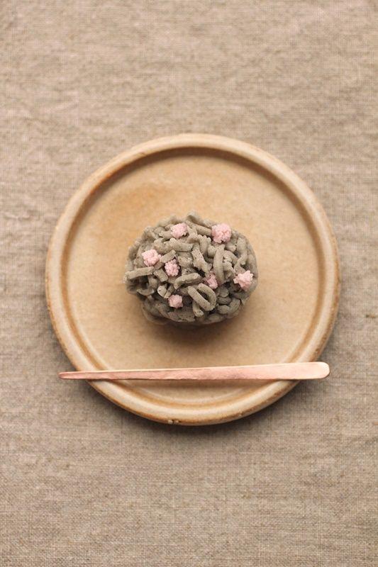 Copper Pick - IRRE