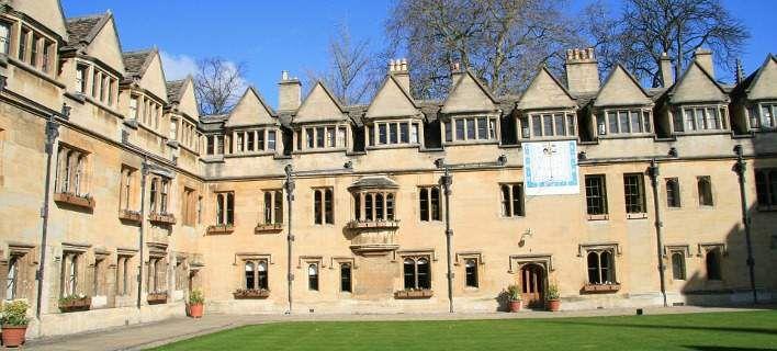 Παγώνουν τα δίδακτρα για Βρετανούς και Ευρωπαίους προπτυχιακούς φοιτητές στο Ηνωμένο Βασίλειο