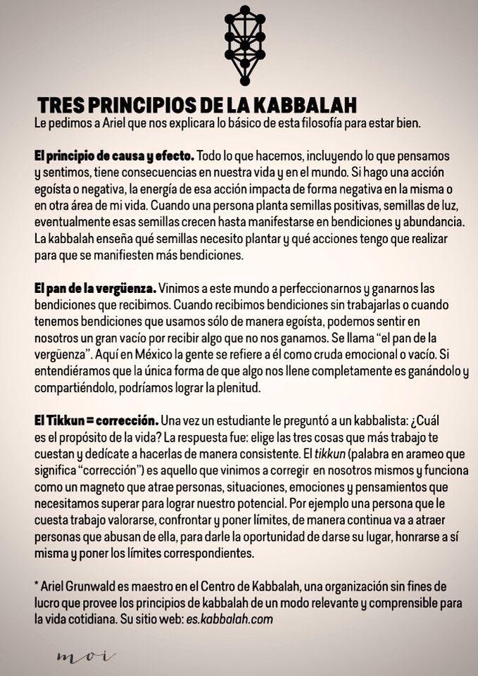 Tres principios de Kabbalah